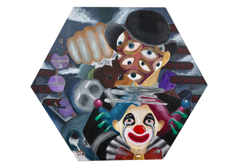 曾琳 5D《小丑與舞台》第2個作品
