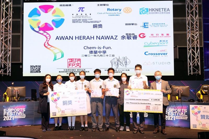 全國青少年科學影像節高中組銅獎5B Awan Herah Nawaz 5B 余敏睿
