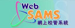 WebSams